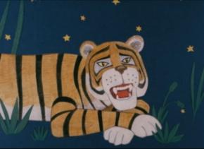 Minulla on tiikeri © Tini Sauvo