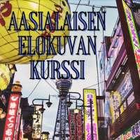 Aasialaisen elokuvan kurssi